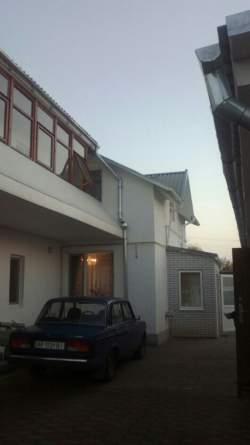 Коммерческая недвижимость бердянск аренда офиса на ул.мосфильмовская